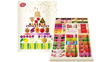 Kit Kat Japan 45th Anniversary Assortment