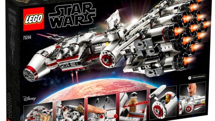 LEGO Star Wars Tantive IV box