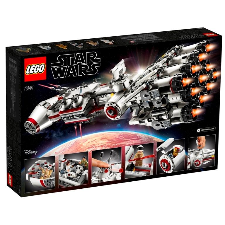 75244 box5 v39 728x409 - LEGO unveils a super-detailed building set based on the Star Wars starship Tantive IV