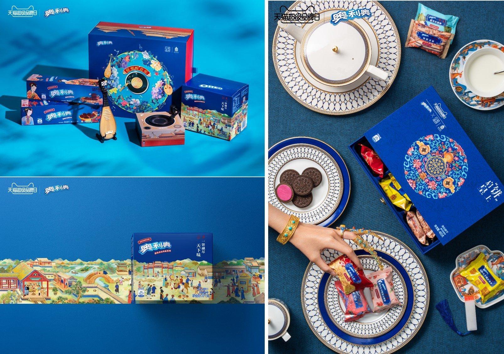 Oreo's China Six Flavors gift box