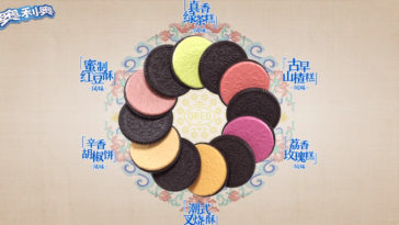 oreo s china six flavors 364x205 - Oreo launches 6 unique flavors inspired by traditional Chinese snacks