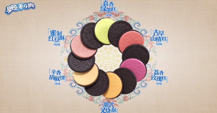 Oreo launches 6 unique flavors inspired by traditional Chinese snacks 13