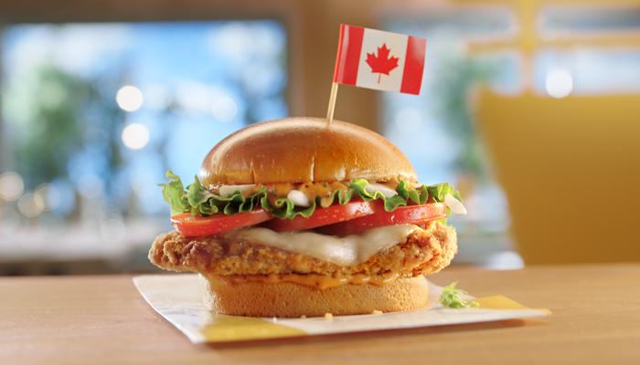 Tomato Mozzarella Chicken Sandwich from Canada