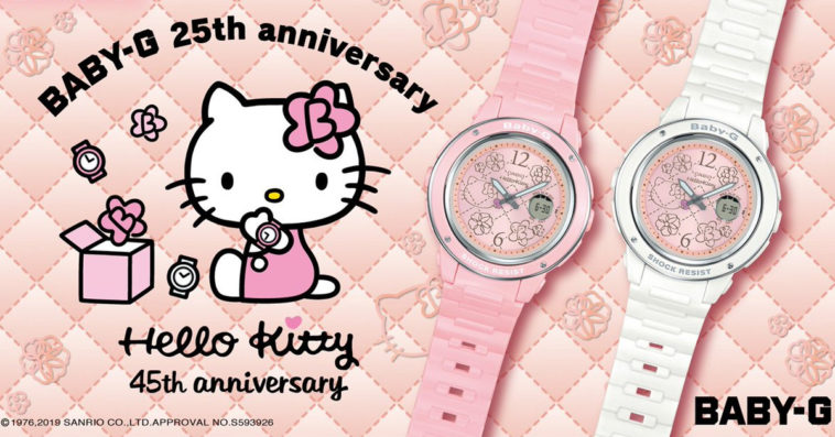 Hello Kitty x Baby-G watch