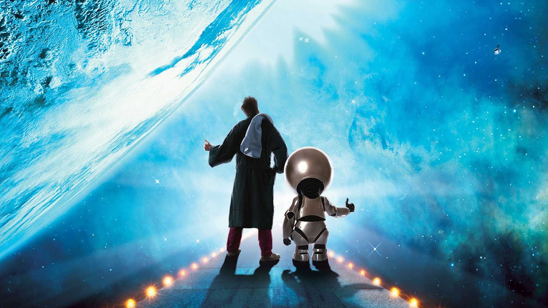 The Hitchhiker's Guide to the Galaxy TV series is coming to Hulu 9