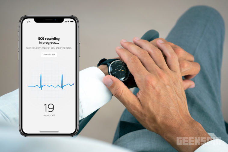 Withings' Move  ECG smartwatch is designed to save lives 10