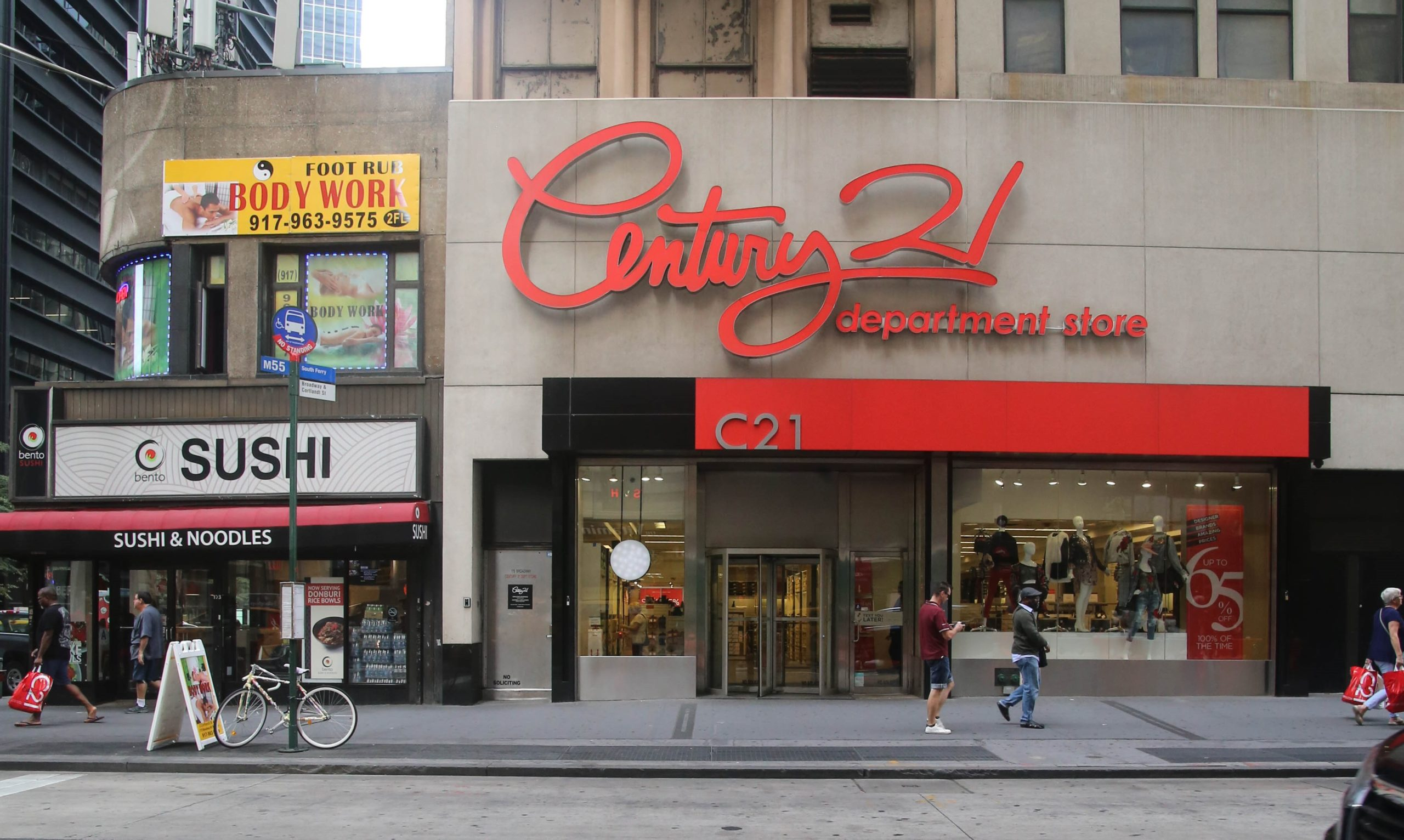 Retail stores that are closing down 15