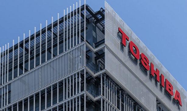 Toshiba will no longer make laptops 12