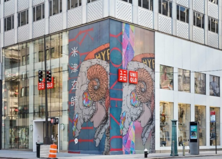 Uniqlo UT x Kenshi Yonezu collection features offbeat sketches by the J-pop star 19