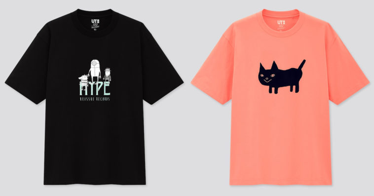 Uniqlo UT x Kenshi Yonezu collection features offbeat sketches by the J-pop star 11