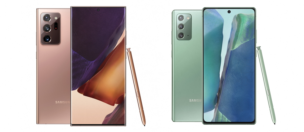 Galaxy Note20 and Note20 Ultra