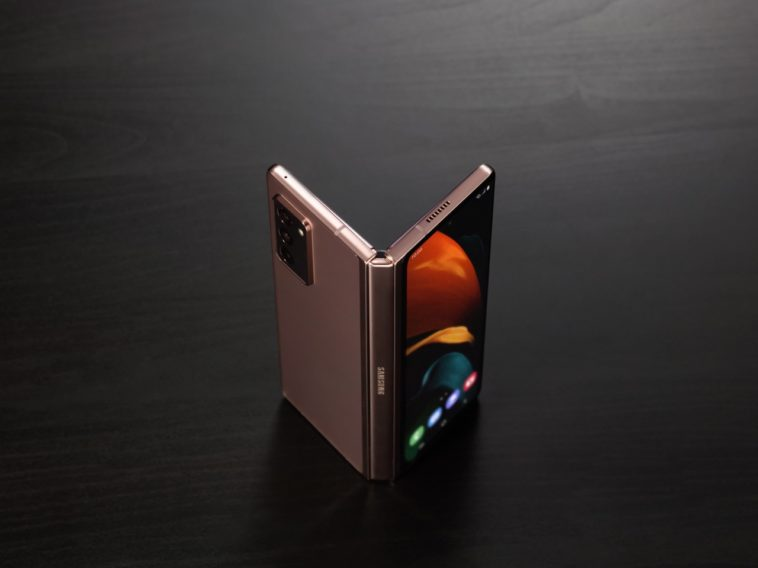 Samsung Galaxy Z Fold2 5G costs $1999 and packs in a 120Hz display 12