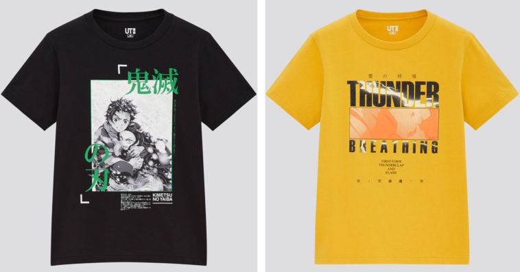 Uniqlo drops the second set of its UT Demon Slayer collection 13