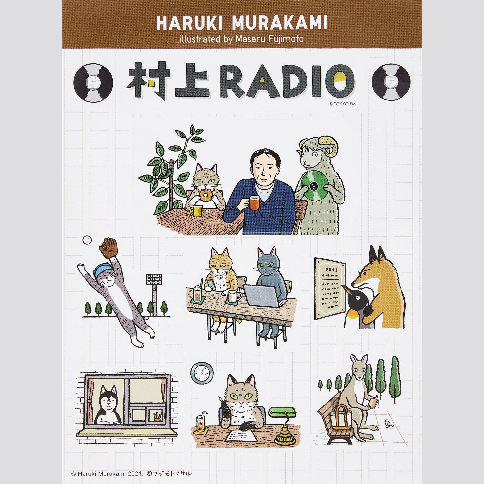 Uniqlo brings the creative world of Haruki Murakami to its new UT collection 23