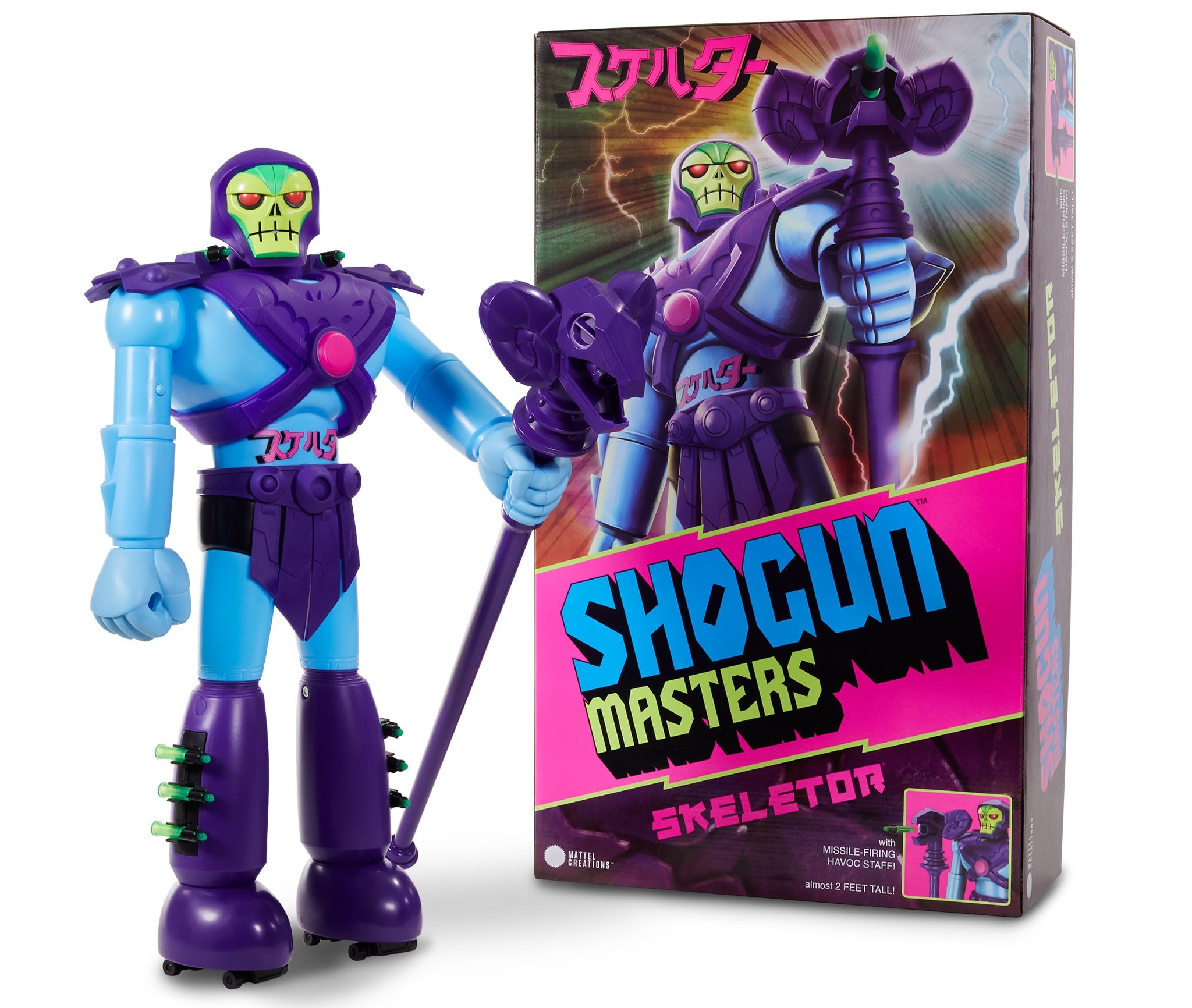 Masters of the Universe villain Skeletor gets a Shogun Warrior action figure 13