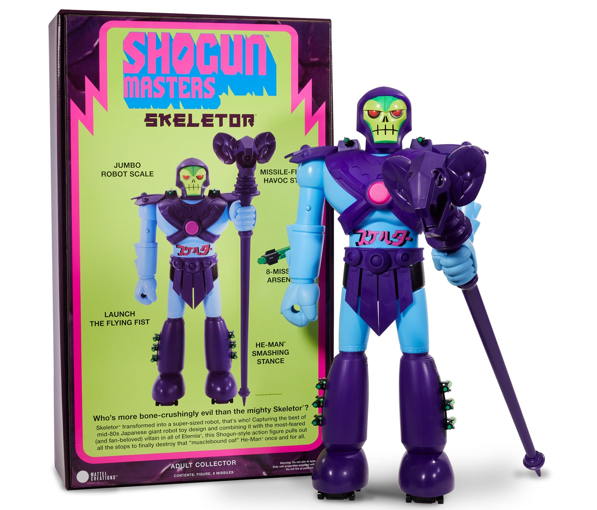 Masters of the Universe villain Skeletor gets a Shogun Warrior action figure 14