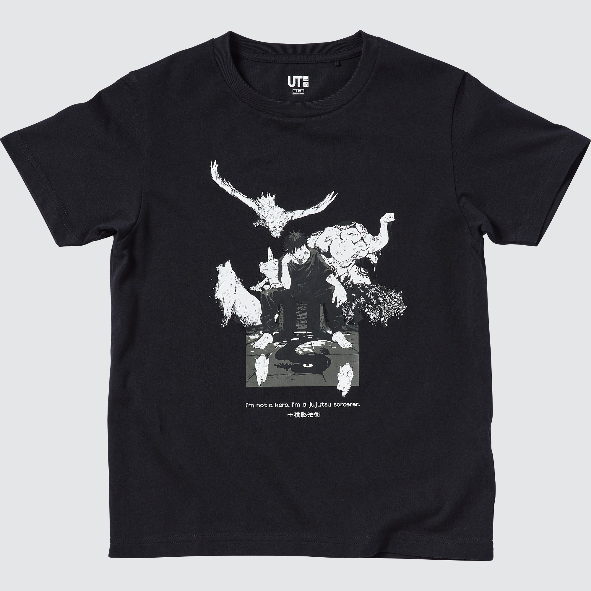 UNIQLO is dropping a Jujutsu Kaisen T-shirt collection in June 24
