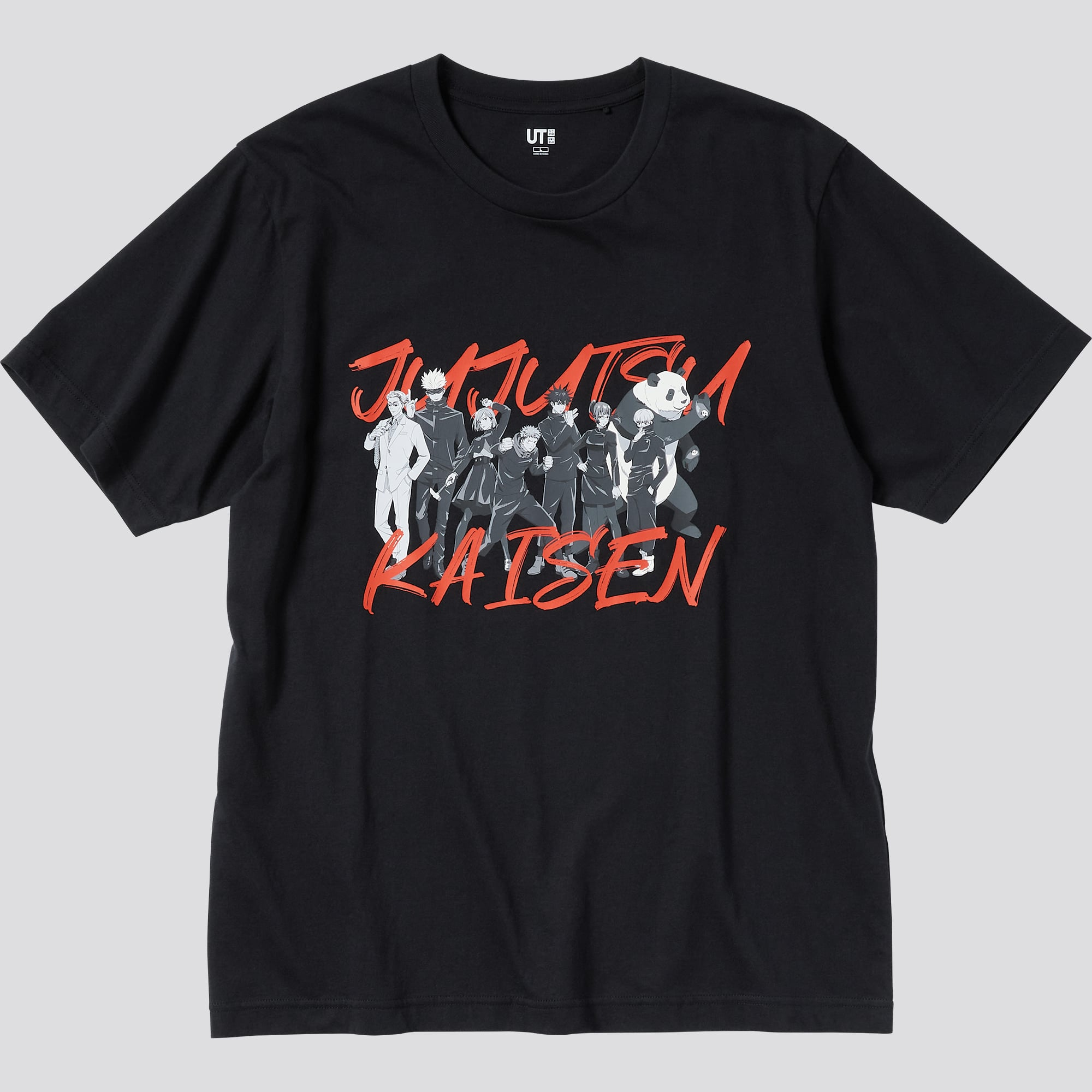 UNIQLO's second Jujutsu Kaisen UT collection is launching in late June 16